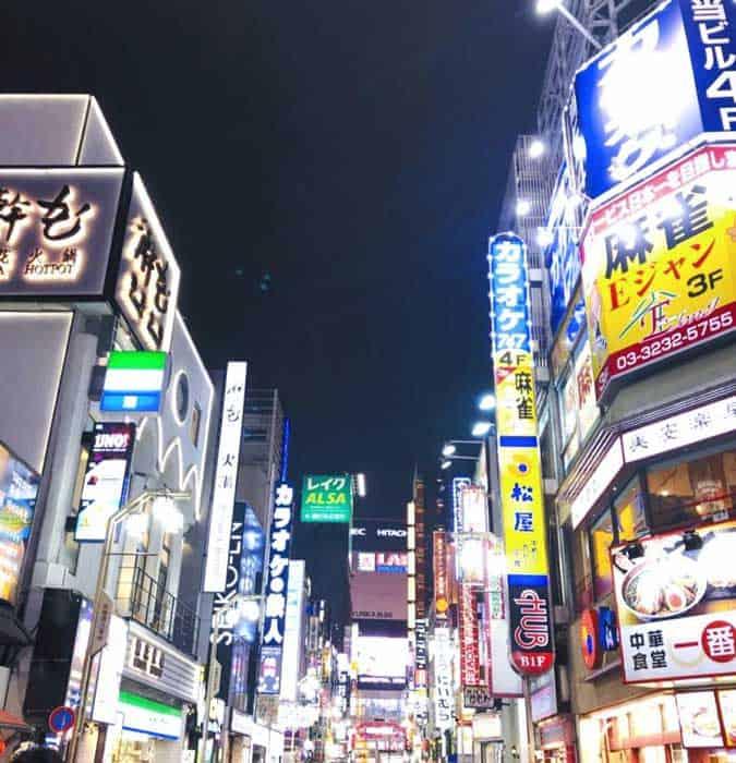 Shinjuku e1569575133797
